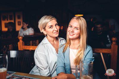 День именинника, 20 октября 2018 - Ресторан «Максимилианс» Тюмень - 0055