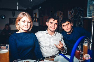 День именинника, 20 октября 2018 - Ресторан «Максимилианс» Тюмень - 0056