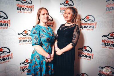 Александр Незлобин, 25 октября 2018 - Ресторан «Максимилианс» Тюмень - 11