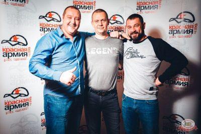Александр Незлобин, 25 октября 2018 - Ресторан «Максимилианс» Тюмень - 13
