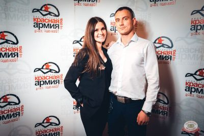 Александр Незлобин, 25 октября 2018 - Ресторан «Максимилианс» Тюмень - 15