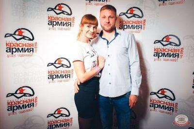 Александр Незлобин, 25 октября 2018 - Ресторан «Максимилианс» Тюмень - 16