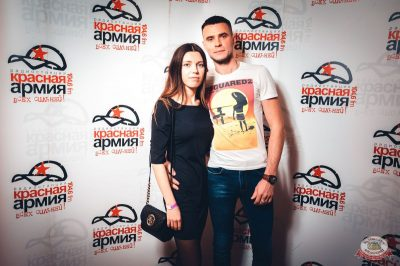 Александр Незлобин, 25 октября 2018 - Ресторан «Максимилианс» Тюмень - 19