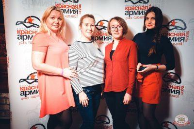 Александр Незлобин, 25 октября 2018 - Ресторан «Максимилианс» Тюмень - 21