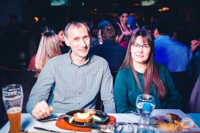 Александр Незлобин, 25 октября 2018 - Ресторан «Максимилианс» Тюмень - 23