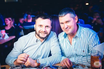 Александр Незлобин, 25 октября 2018 - Ресторан «Максимилианс» Тюмень - 29