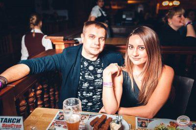 Александр Незлобин, 25 октября 2018 - Ресторан «Максимилианс» Тюмень - 34