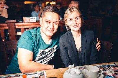 Александр Незлобин, 25 октября 2018 - Ресторан «Максимилианс» Тюмень - 35