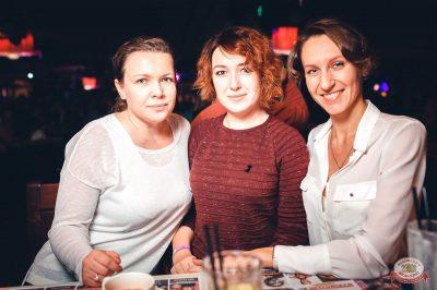 Александр Незлобин, 25 октября 2018 - Ресторан «Максимилианс» Тюмень - 38