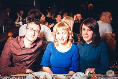 Александр Незлобин, 25 октября 2018 - Ресторан «Максимилианс» Тюмень - 40