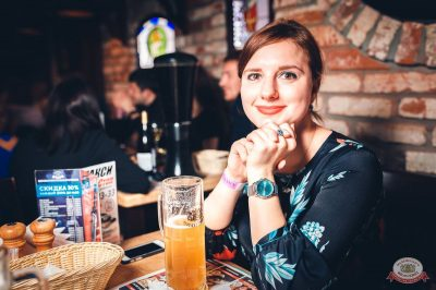 Александр Незлобин, 25 октября 2018 - Ресторан «Максимилианс» Тюмень - 45