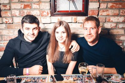 Александр Незлобин, 25 октября 2018 - Ресторан «Максимилианс» Тюмень - 46