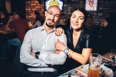 Александр Незлобин, 25 октября 2018 - Ресторан «Максимилианс» Тюмень - 48