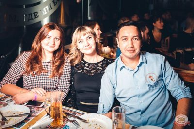 Александр Незлобин, 25 октября 2018 - Ресторан «Максимилианс» Тюмень - 51