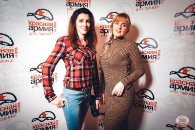 Александр Незлобин, 25 октября 2018 - Ресторан «Максимилианс» Тюмень - 9
