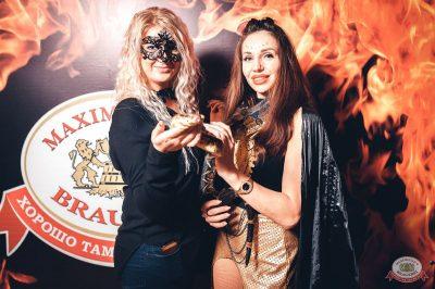 «Хэллоуин»: «От заката до рассвета», 26 октября 2018 - Ресторан «Максимилианс» Тюмень - 10