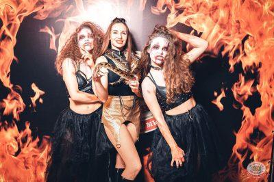 «Хэллоуин»: «От заката до рассвета», 26 октября 2018 - Ресторан «Максимилианс» Тюмень - 12