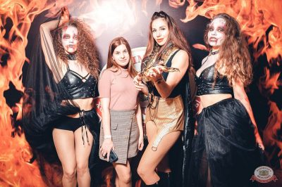 «Хэллоуин»: «От заката до рассвета», 26 октября 2018 - Ресторан «Максимилианс» Тюмень - 13
