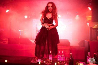 «Хэллоуин»: «От заката до рассвета», 26 октября 2018 - Ресторан «Максимилианс» Тюмень - 17