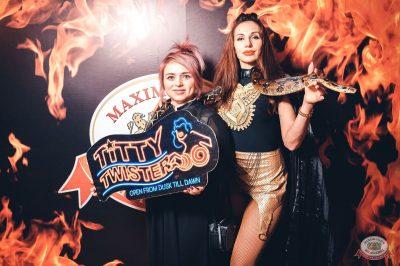 «Хэллоуин»: «От заката до рассвета», 26 октября 2018 - Ресторан «Максимилианс» Тюмень - 2