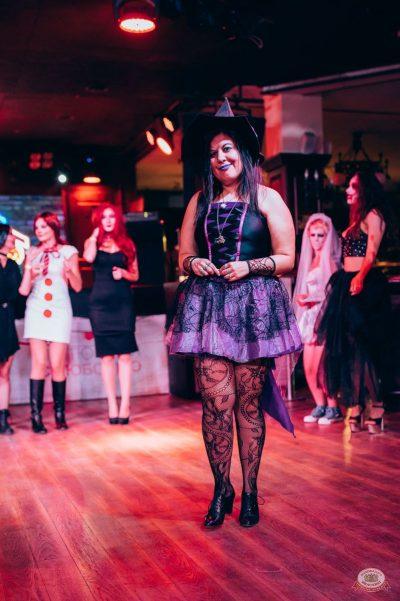«Хэллоуин»: «От заката до рассвета», 26 октября 2018 - Ресторан «Максимилианс» Тюмень - 22