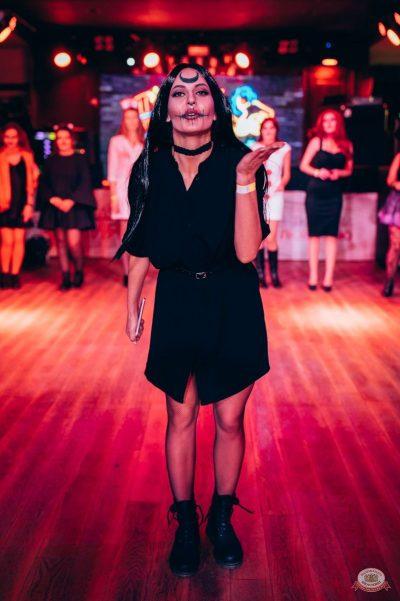 «Хэллоуин»: «От заката до рассвета», 26 октября 2018 - Ресторан «Максимилианс» Тюмень - 24