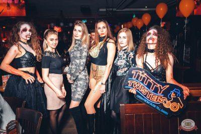 «Хэллоуин»: «От заката до рассвета», 26 октября 2018 - Ресторан «Максимилианс» Тюмень - 40