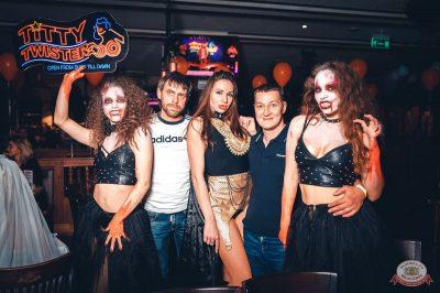 «Хэллоуин»: «От заката до рассвета», 26 октября 2018 - Ресторан «Максимилианс» Тюмень - 41