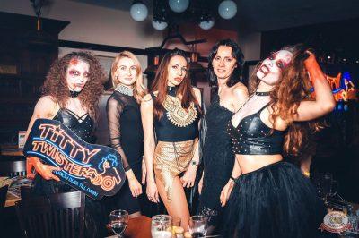 «Хэллоуин»: «От заката до рассвета», 26 октября 2018 - Ресторан «Максимилианс» Тюмень - 42