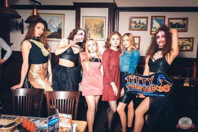 «Хэллоуин»: «От заката до рассвета», 26 октября 2018 - Ресторан «Максимилианс» Тюмень - 43