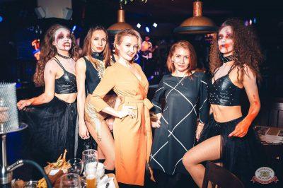 «Хэллоуин»: «От заката до рассвета», 26 октября 2018 - Ресторан «Максимилианс» Тюмень - 46