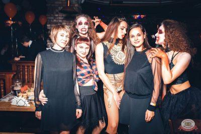 «Хэллоуин»: «От заката до рассвета», 26 октября 2018 - Ресторан «Максимилианс» Тюмень - 47
