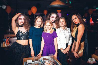 «Хэллоуин»: «От заката до рассвета», 26 октября 2018 - Ресторан «Максимилианс» Тюмень - 48