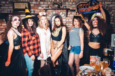 «Хэллоуин»: «От заката до рассвета», 26 октября 2018 - Ресторан «Максимилианс» Тюмень - 53