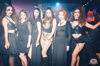 «Хэллоуин»: «От заката до рассвета», 26 октября 2018 - Ресторан «Максимилианс» Тюмень - 56