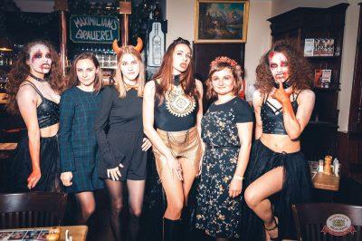 «Хэллоуин»: «От заката до рассвета», 26 октября 2018 - Ресторан «Максимилианс» Тюмень - 58