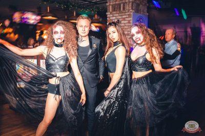 «Хэллоуин»: «От заката до рассвета», 26 октября 2018 - Ресторан «Максимилианс» Тюмень - 61