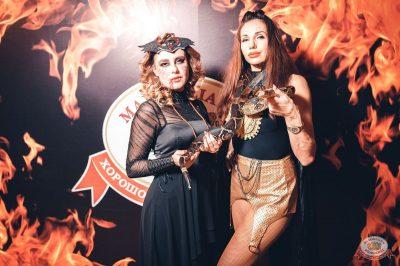 «Хэллоуин»: «От заката до рассвета», 26 октября 2018 - Ресторан «Максимилианс» Тюмень - 8