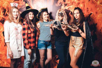 «Хэллоуин»: «От заката до рассвета», 26 октября 2018 - Ресторан «Максимилианс» Тюмень - 9