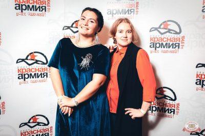 Ёлка, 31 октября 2018 - Ресторан «Максимилианс» Тюмень - 12