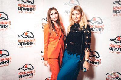 Ёлка, 31 октября 2018 - Ресторан «Максимилианс» Тюмень - 21