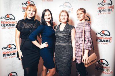 Ёлка, 31 октября 2018 - Ресторан «Максимилианс» Тюмень - 26