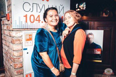 Ёлка, 31 октября 2018 - Ресторан «Максимилианс» Тюмень - 30