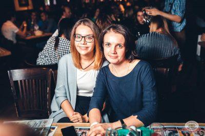 Ёлка, 31 октября 2018 - Ресторан «Максимилианс» Тюмень - 34