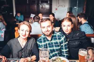 Ёлка, 31 октября 2018 - Ресторан «Максимилианс» Тюмень - 39