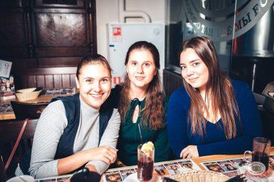 Ёлка, 31 октября 2018 - Ресторан «Максимилианс» Тюмень - 41