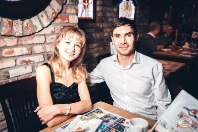 Ёлка, 31 октября 2018 - Ресторан «Максимилианс» Тюмень - 44