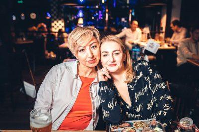 Ёлка, 31 октября 2018 - Ресторан «Максимилианс» Тюмень - 50