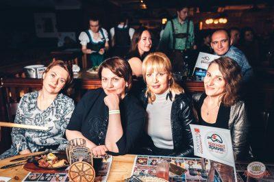 Ёлка, 31 октября 2018 - Ресторан «Максимилианс» Тюмень - 56