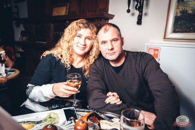 Ёлка, 31 октября 2018 - Ресторан «Максимилианс» Тюмень - 57